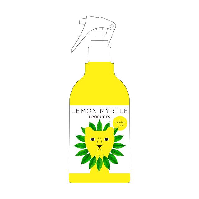 レモンマートルのファブリックミスト<消臭剤> 300ml スプレイタイプ