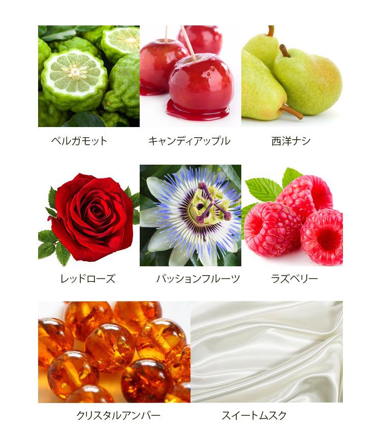ダリアモアの香り
