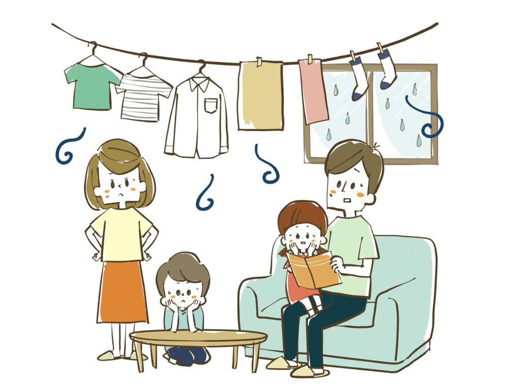 部屋干しの洗濯物